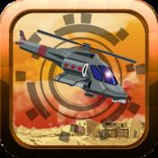 Addictive Chopper War